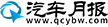 汽车月报logo